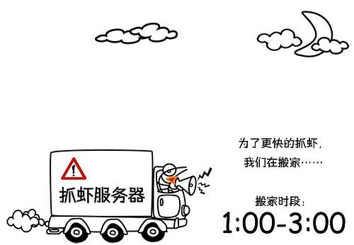 zhuaxia1.jpg