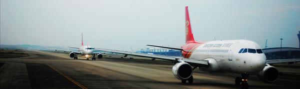 航班号:hu7702 18:50 深圳宝安机场