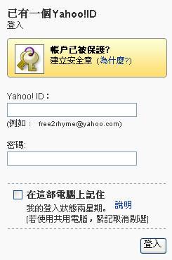 flickr,yahoo,user