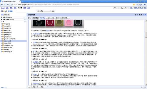 宽屏显示下的网站网页宽度