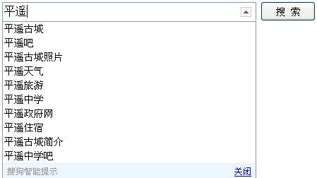 输入词智能(模糊)匹配提示,search suggest