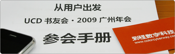 ucd2009