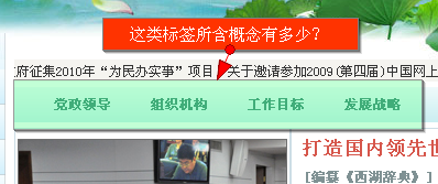 http://www.08show.com/blog/uploads/200911/13_013517_fireshotcapture017www_hangzhou_gov_cn.png