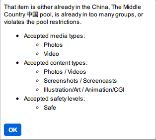 Flickr 的告知