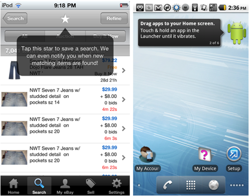 mobile-design-patterns-invitation-model-tip